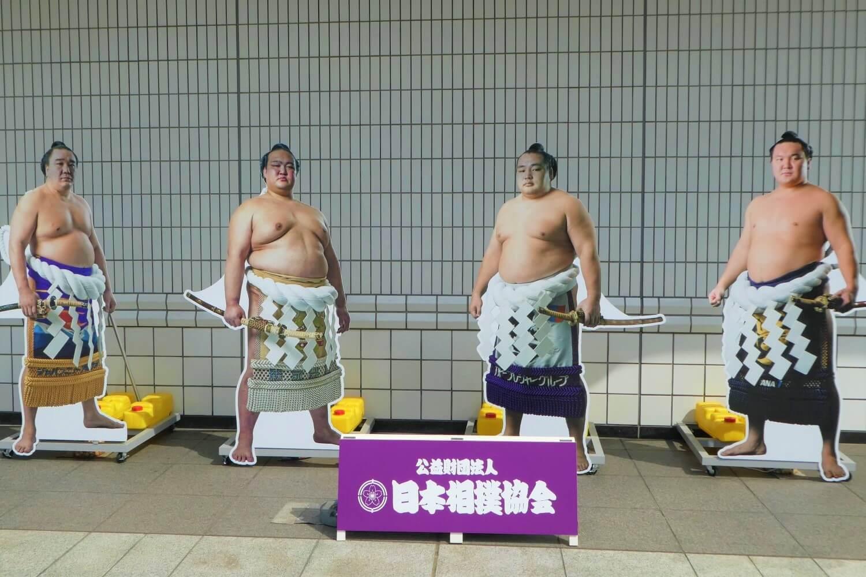 Sumo Museum in Ryogoku, Tokyo