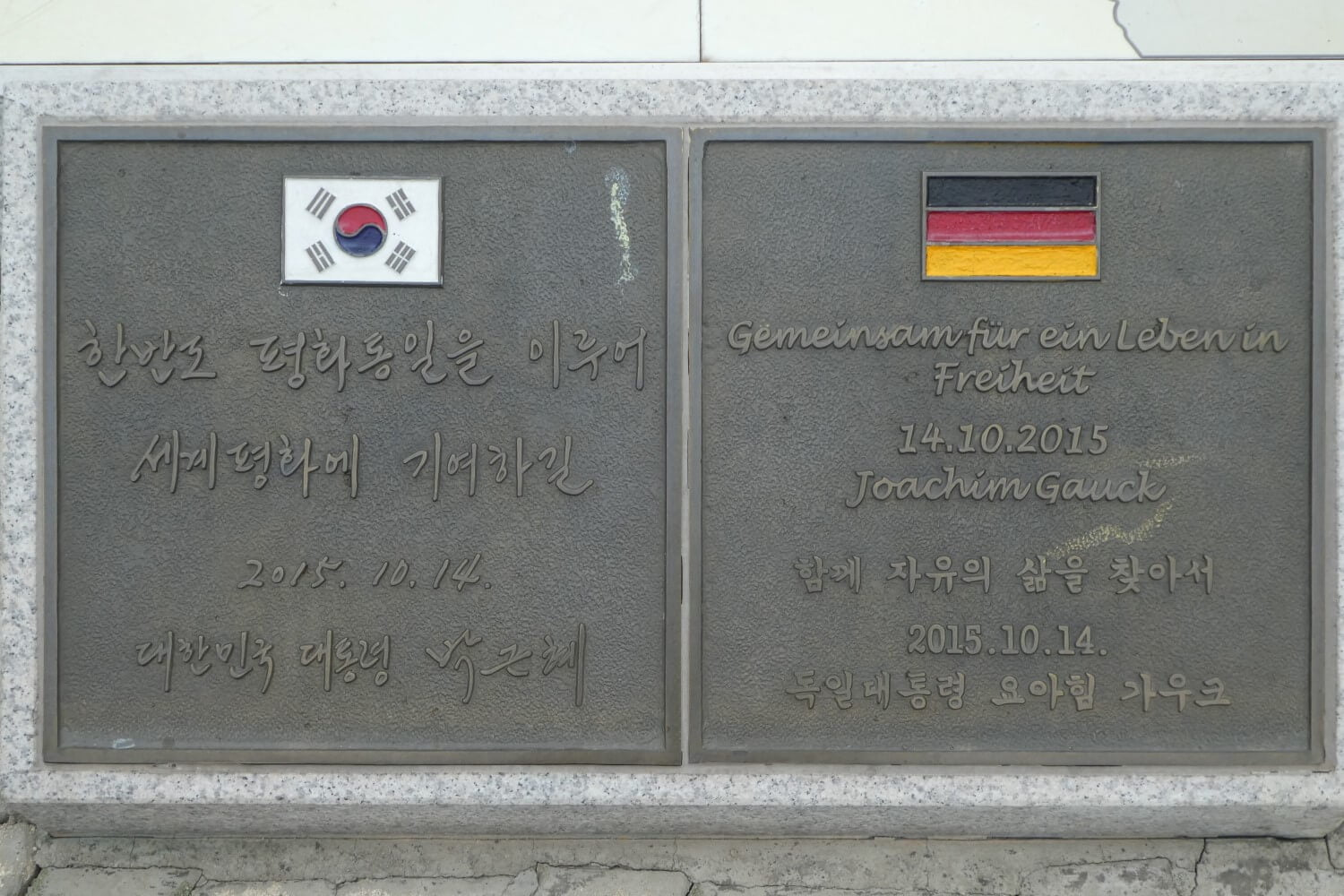 The conflicts of Germany and Korea
