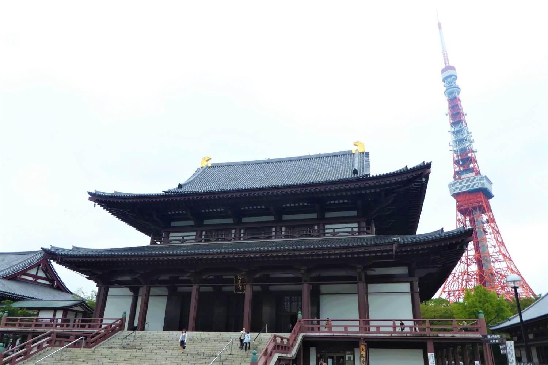 The Zojoji Temple and the Tokyo Tower in Minato
